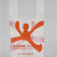 9-Take away bag